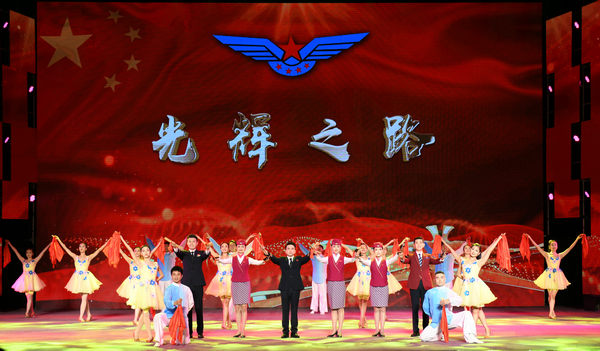 nEO_IMG_南航集团快板《我们是新时代中国民航人》(赵晓兵拍摄).jpg
