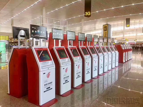 来源:中国民航网