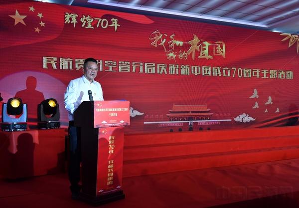 20190929分局庆祝新中国成立70周年主题活动 摄影:严连平.jpg