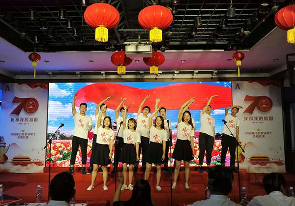 厦门空管站:红曲赞盛世 高歌颂和谐