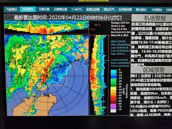 湛江空管正确处置雷雨复杂天气下