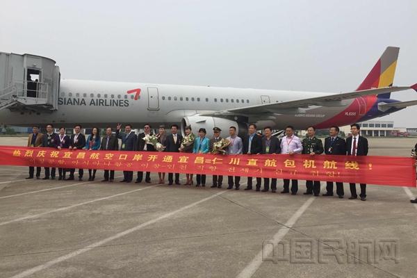 2011年7月宜昌机场开通了至香港的定期包机航班