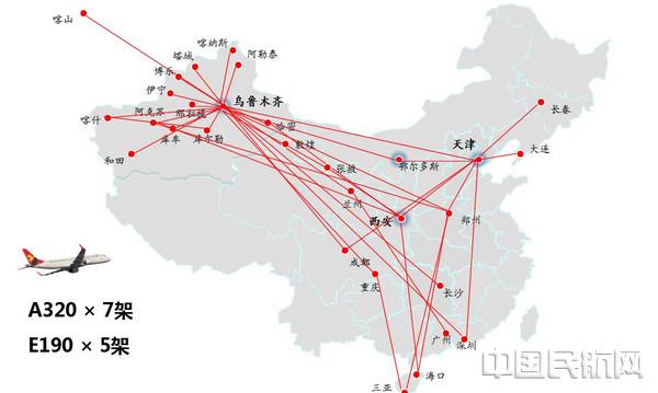 天津航空全力服务乌鲁木齐航空枢纽建设-中国民航网