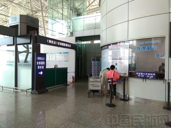 台湾高中生飞机门对白