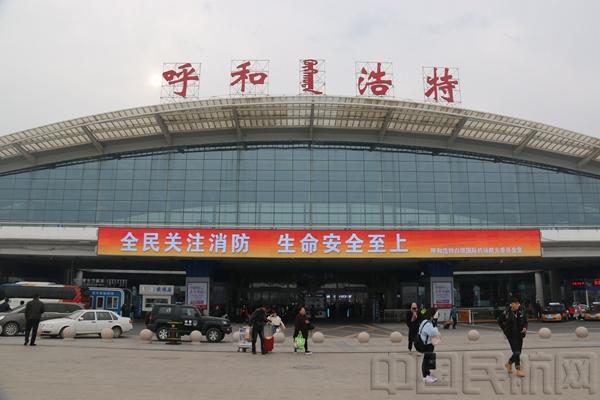 """呼和浩特机场防火委开展""""11.9""""消防宣传活动"""