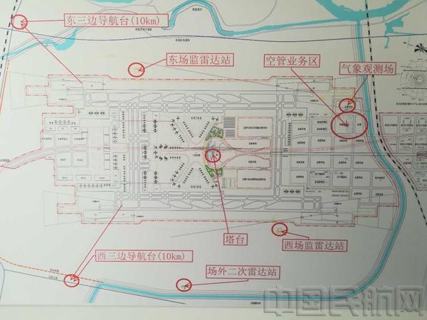 青岛新机场空管工程正式开工建设(组图)