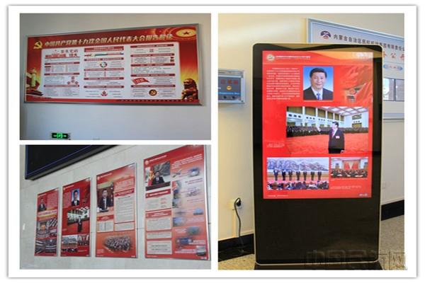 乌兰浩特机场积极营造十九大学习氛围
