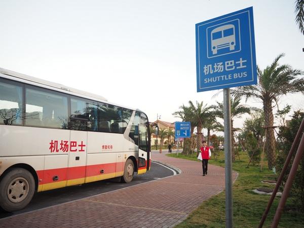 博鳌机场推出免费巴士服务 助力海南旅游旺季