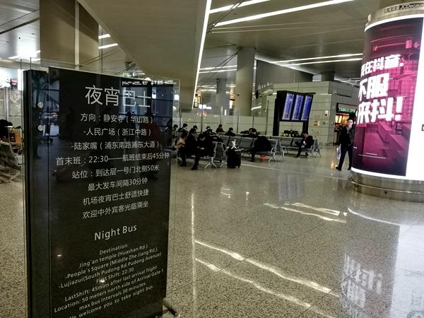 上海浦东机场,虹桥机场积极保障春节返程高峰