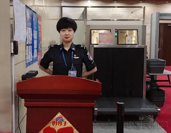 首都机场安检员蒋美思:树立榜样 青春飞扬