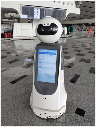 大兴机场机器人来了 迎宾指路咨询全能实现