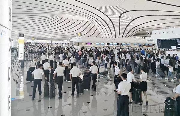 大兴机场举行投运前第五次综合演练