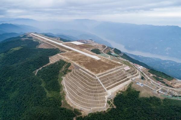 重庆巫山_重庆巫山机场建设工程正式通过行业验收-中国民航网