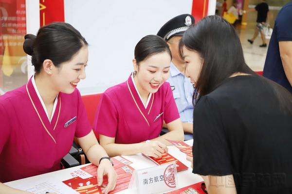 http://www.gyw007.com/nanhaixinwen/358145.html