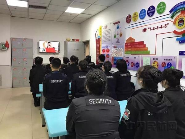 吉林机场集团组织收看北京大兴国