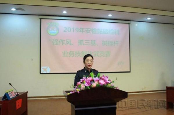 http://www.qwican.com/jiaoyuwenhua/2289608.html