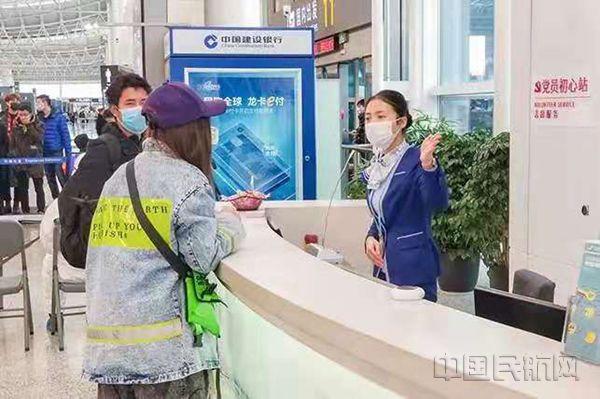 浙江省机场集团全力防控新型冠状