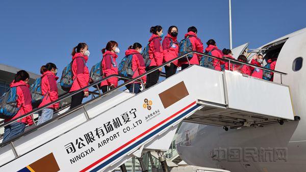 银川机场成功保障第六批医疗队驰