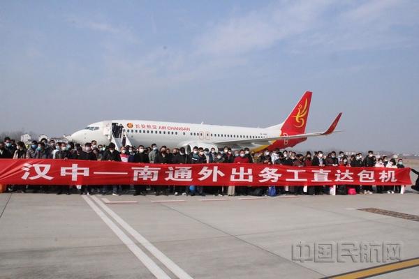 汉中机场搭建西北首个支线机场复
