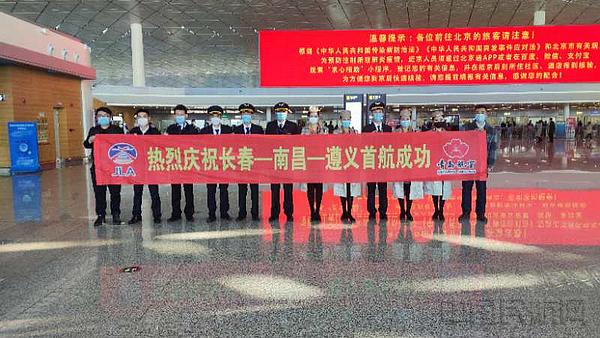 五一期间 吉林机场集团运送旅客7.8万人次