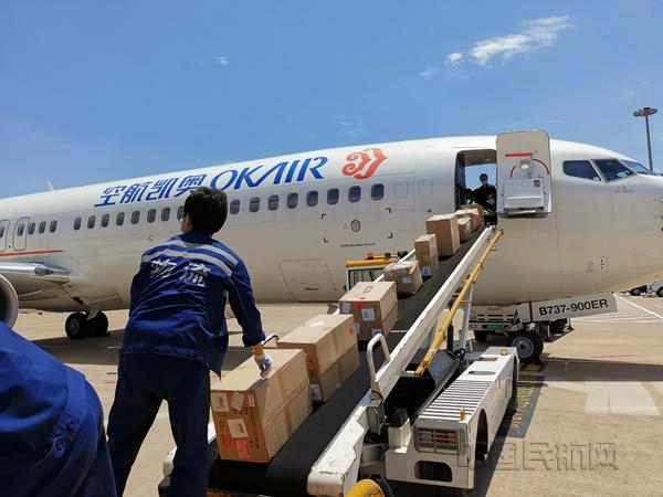 武汉天河机场开通至大阪定期货运航线