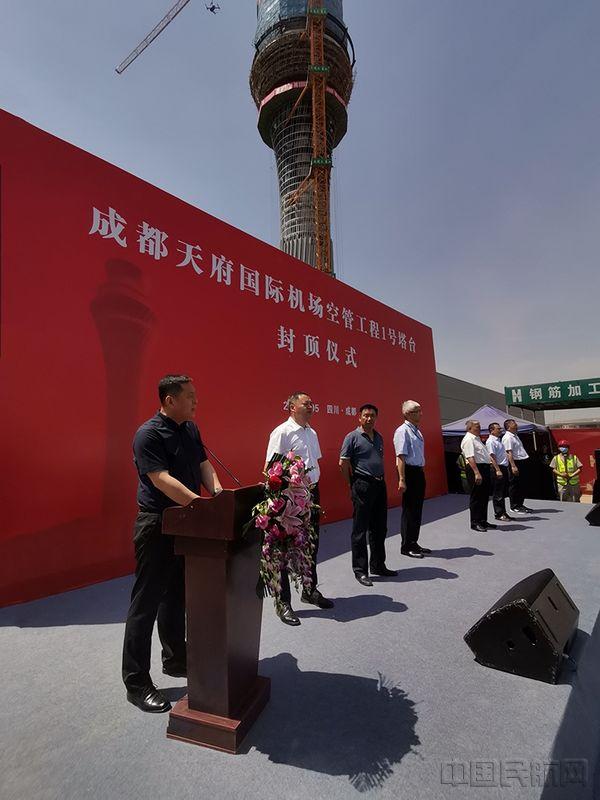成都天府国际机场空管1号塔台完成封顶