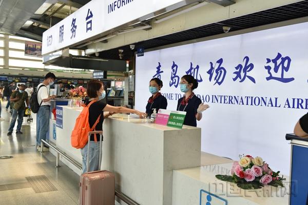 青岛机场端午小长假保障旅客11万人次