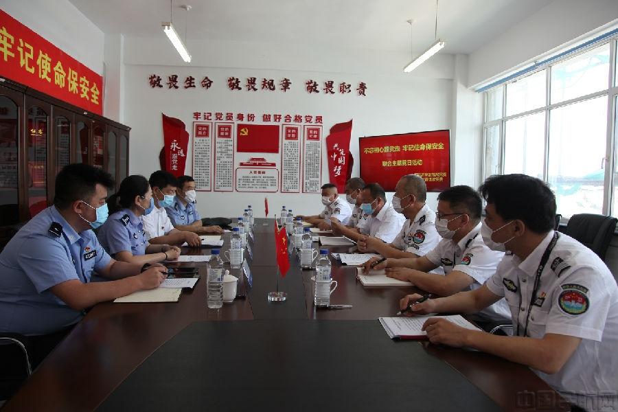 吉林机场集团护卫管理部与民航吉