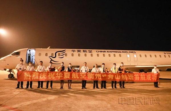 浙江省内首条支线机场间航班直飞