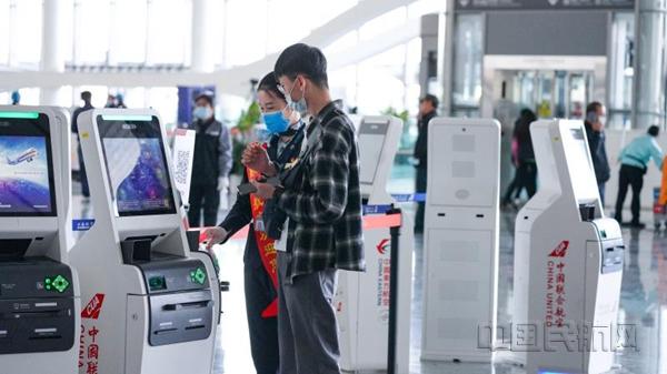 大兴机场多点值机再升级 备战航班换季