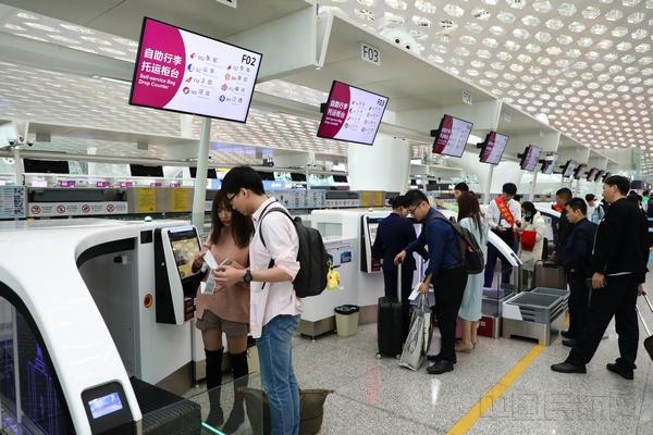 深圳机场集团与华为签署深化战略合作协议