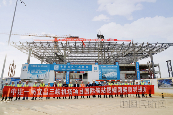 三峡机场国际航站 楼钢网架顺利提升