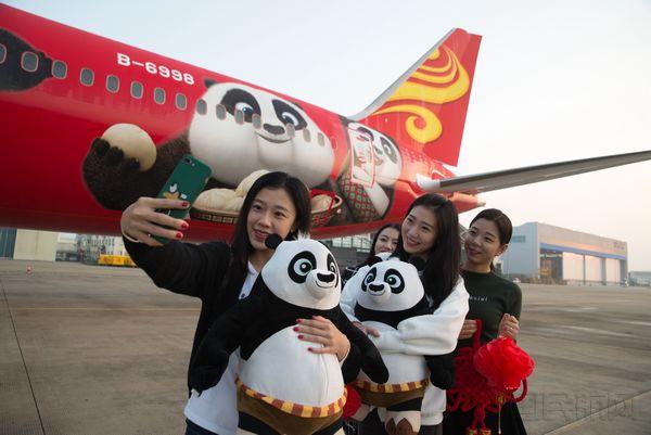 """海航第二架""""功夫熊猫""""涂装飞机正式启航"""