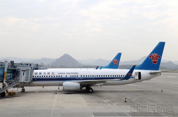 广州到长沙飞机