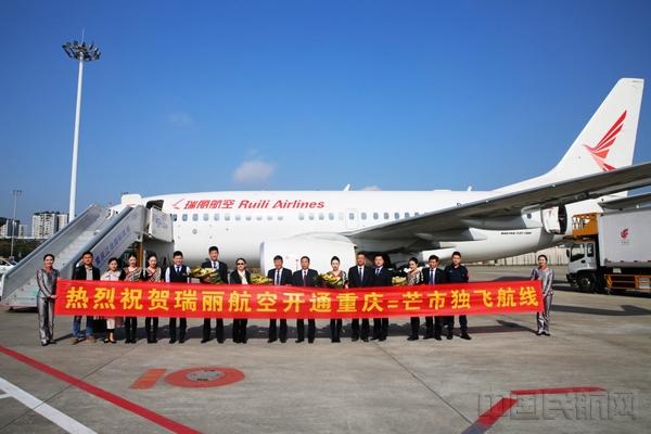 9点35分重庆至芒市独飞航线首航航班平稳降落在重庆