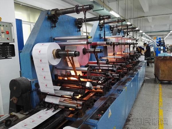 陕西最大印刷厂贵州天富物资有限责任公司 行业新闻