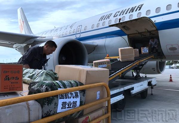 中国国货航_国航全力实施九寨地震应急保障(组图)-中国民航网