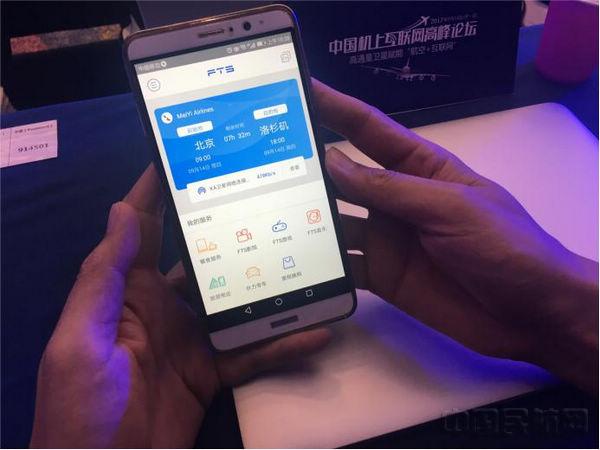 客舱娱乐系统将进入4G时代