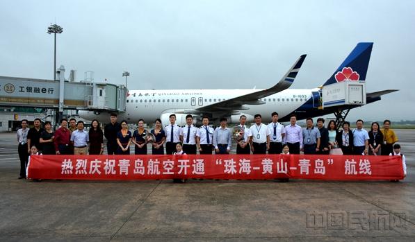 已开通成都,哈尔滨,南昌,长沙,乌鲁木齐等三十多个城市的航班,航线