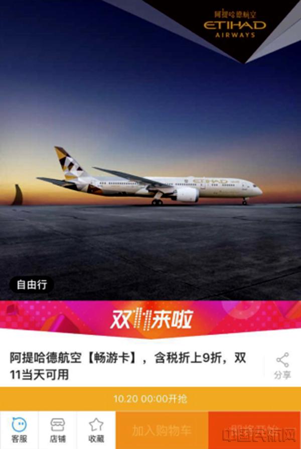 世双国际空运
