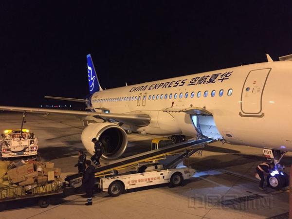 """天津机场货运公司(简称""""货运公司"""")作为华夏航空地面服务保障单位"""