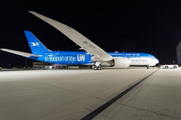 全球唯一 联合国特殊涂装飞机交付厦航(图)-中国民航网