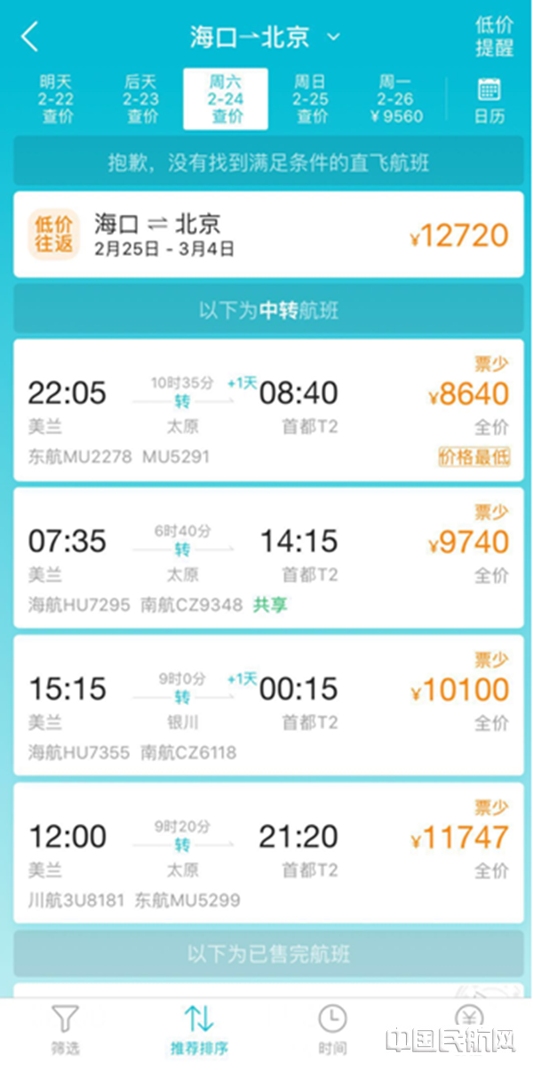 QQ截图20180221180653.png