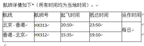 微信截图_20180920101922.png