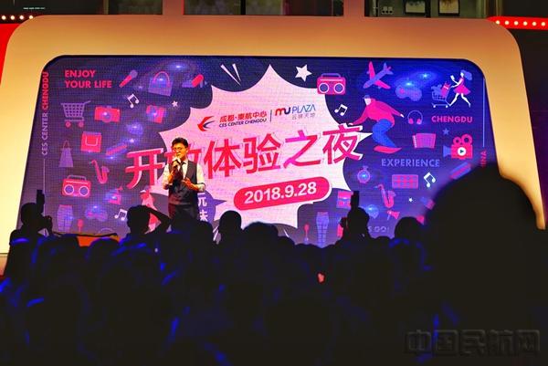 成都東航中心雲錦天地開街體驗晚引來8萬遊客(