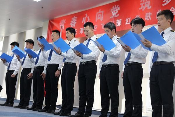 图二 空客机队飞行员合唱《我爱你中国》.jpg