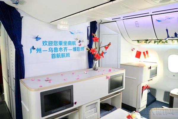 南航开通广州-乌鲁木齐-维也纳航线 (6).jpg