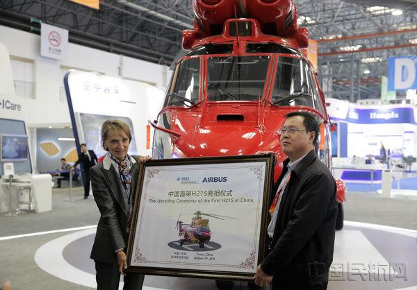中国首架空中客车H215直升机正式亮相