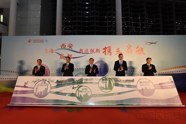 东航与匈牙利政府及陕西省、四川省的嘉宾共同以流沙绘画仪式宣布新航点开航-东航供图.jpg