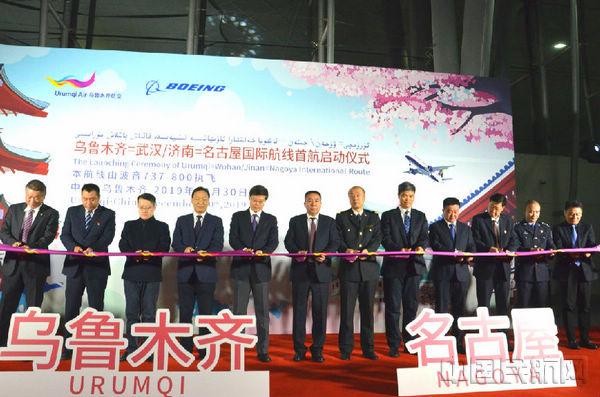 乌鲁木齐至日本名古屋国际航线首